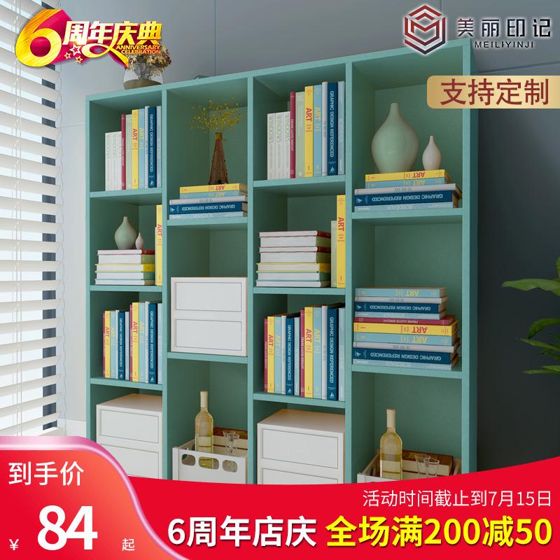 Книжные шкафы Артикул 572394632608