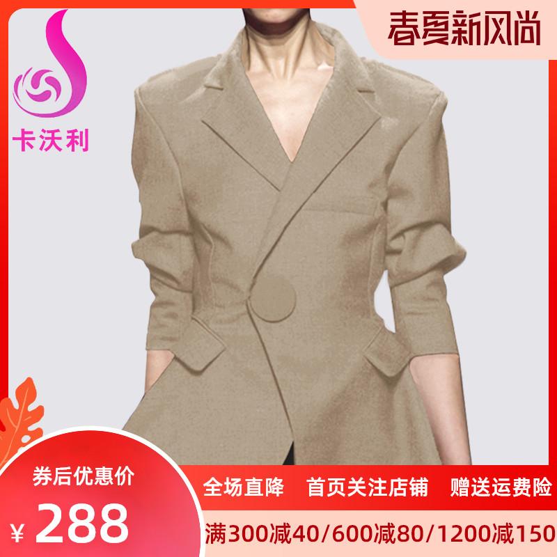 时尚小西装女2021春秋新款女装欧美气质修身女士上衣OL西服短外套