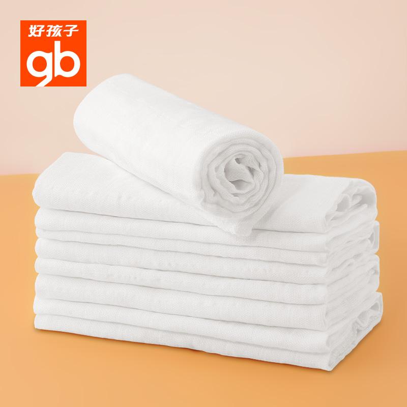 好孩子嬰兒尿布紗布純棉 10條裝 寶寶全麵透氣尿布片母嬰用品