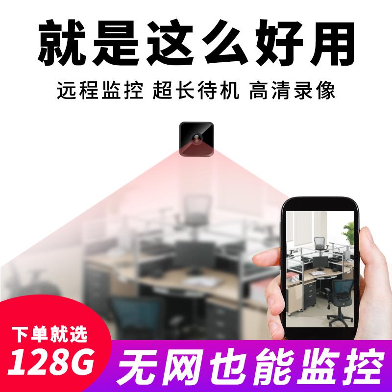 微型智能360度全景无线wifi摄像头 监控器迷小型室内室外高清mini夜视连接手机远程家用�b汽车专家水滴4g户外