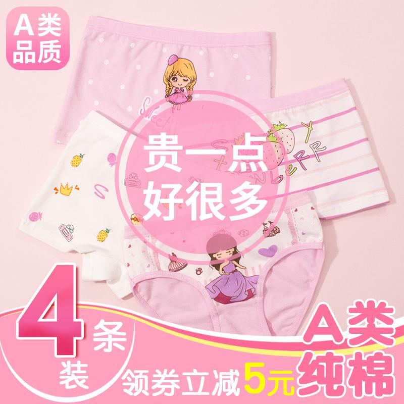 儿童女童纯棉婴儿平角三角1 2内裤