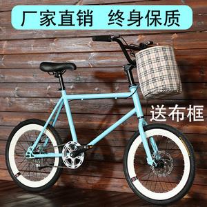 咖禧诺 20寸轻便通勤自行车 彩色复古双碟刹男女式学生单车死飞款