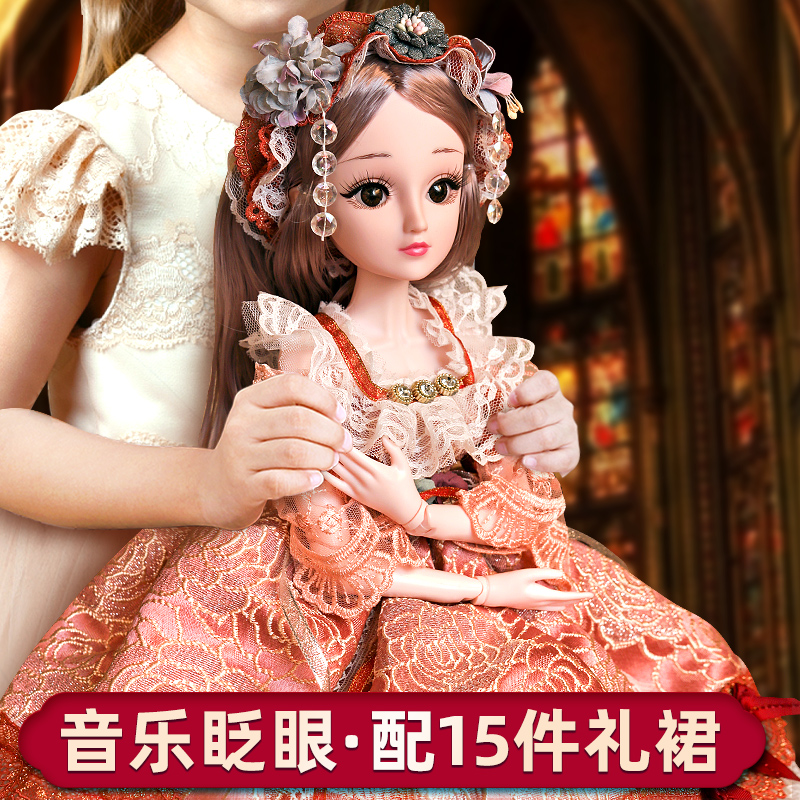 Super large 60cm Dole Barbie doll Princess set large gift box single simulation exquisite girl toy