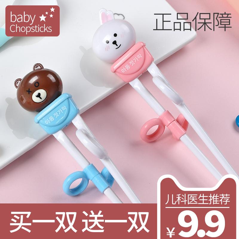 韩国设计儿童筷子训练筷小孩餐具套装勺叉宝宝学习练习筷男孩一段