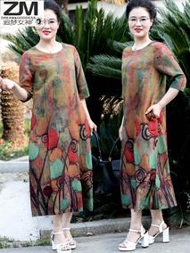 胖mm法式桔梗200斤妈妈夏装连衣裙