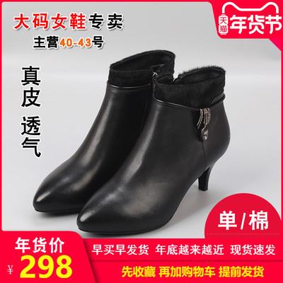百丽靴子大码有什么不同