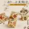 台湾正品占卜诸葛神卦周易专用多面占星骰子八面色子魔术摆件