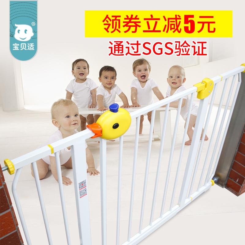 Ребенок ребенок безопасность ворота лестница рот забор ребенок защищать колонка домашнее животное собака заборы ворота изоляция перила перфорация