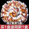 红枣桂圆枸杞茶花茶组合八宝五宝养生姜茶气血女调理干片泡水茶叶