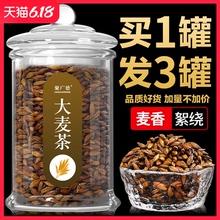 大麦茶清香型日本韩国苦荞麦茶饭店专用苦荞茶叶养胃回奶特级正品