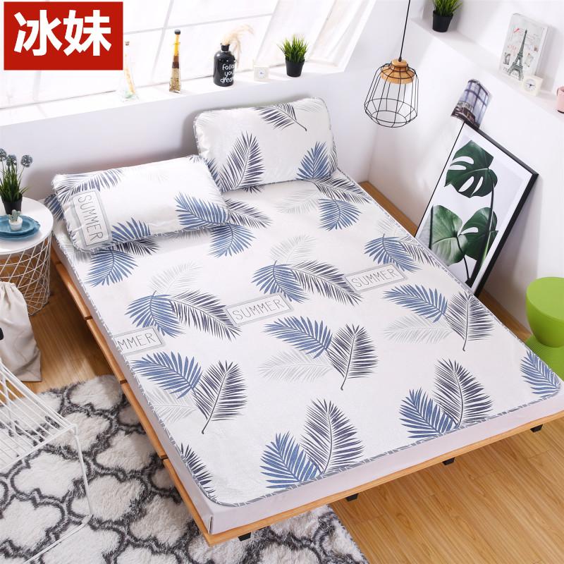 冰妹夏季软凉席1.8m床单人学生宿舍0.9可折叠1.5米三件套冰丝席子