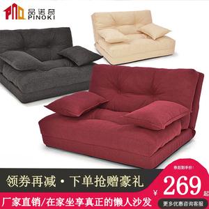 品诺奇双人可折叠懒人沙发床榻榻米卧室单人椅飘窗纤细棉麻可拆洗