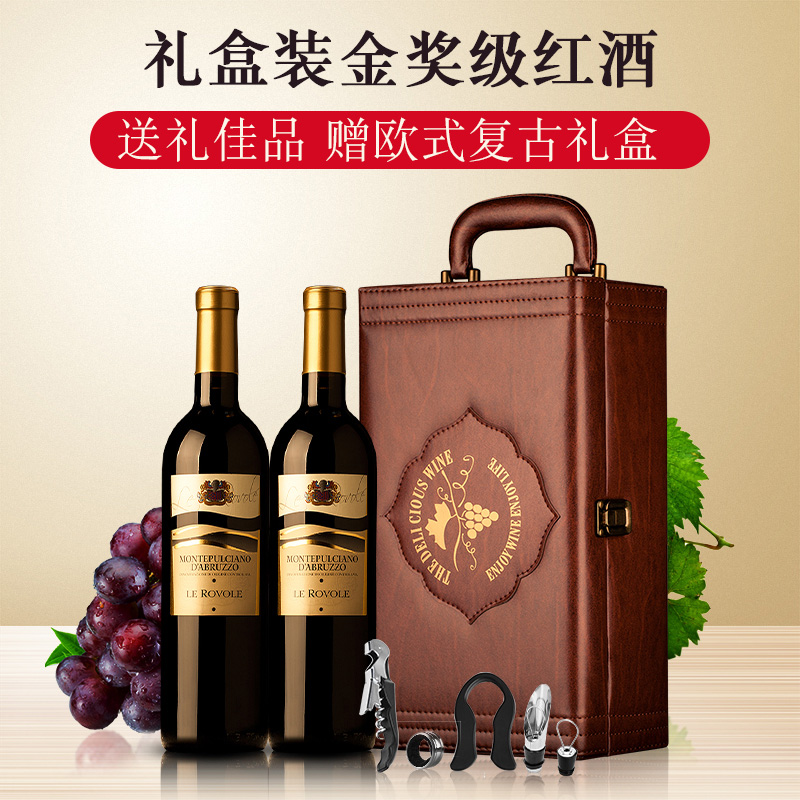 Italian original bottle of imported red wine 2 pcs in gift box with docg grade Barbera dry red wine as gifts