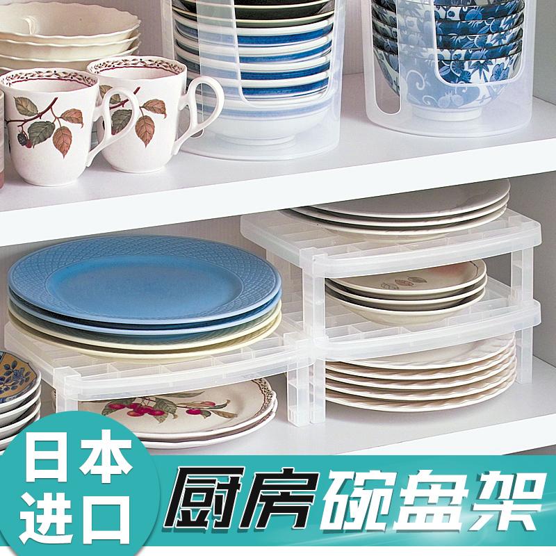 厨房橱柜置物架分层隔板收纳叠盘架家居用品用具储物架落地收纳架