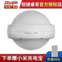 锐捷Ruijie双频千兆室外无线AP大功率RGEAP602户外全向wifi覆盖路由器工程传输接入点