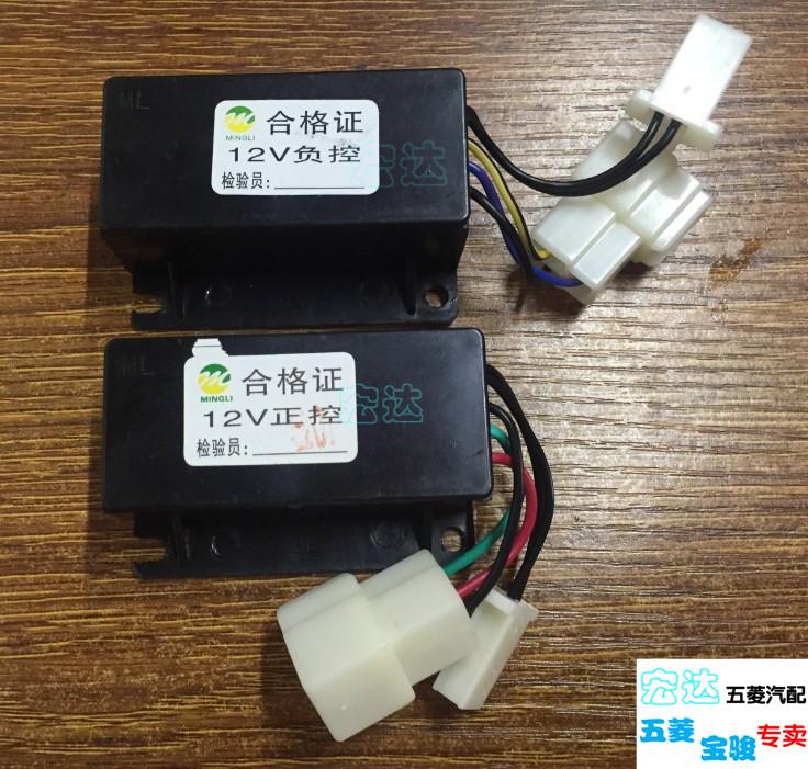 Wuling Rongguang Light для Автоматический контроль температуры воздуха в автомобиле переключатель Регулятор кондиционирования воздуха регулятор 12V отрицательный контроль