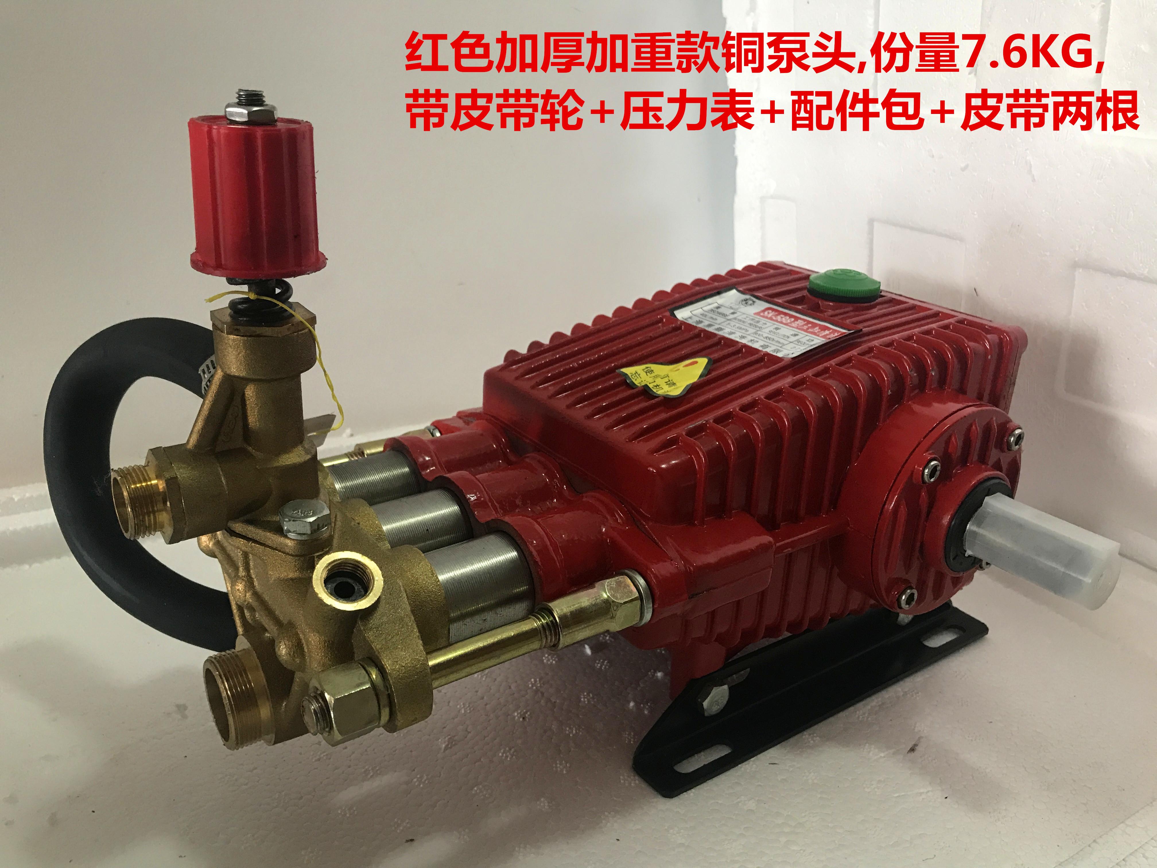 上海黑�商用高�呵逑�C洗�泵刷�器�C55型58型220V高�罕妙^全�~