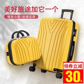 子母箱万向轮行李箱小型男20寸皮箱子拉杆箱女24网红密码旅行箱28图片