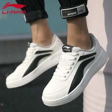 Li Ning shoes men's shoes new small white shoes in autumn and winter 2019 air force No.1 white shoes casual shoes sneakers