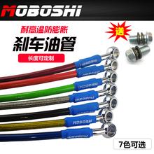 スクーターオートバイ電気自動車の変換ディスクブレーキフロントとリア車用ブレーキパイプ高圧鋼管スロート