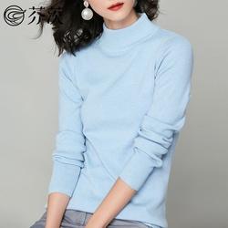 2020春冬装新款羊毛衫女韩版套头紧身长袖半高领修身毛打底衫女衣