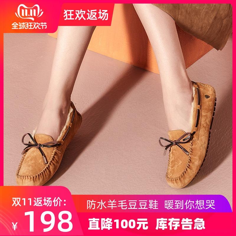 棉瓢鞋女鞋冬季豆豆鞋女加绒真皮羊毛厚底平底鞋毛毛鞋女浅口单鞋