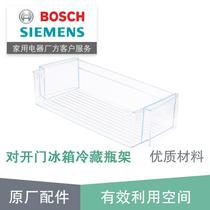 Siemens to open door refrigerator accessories freezer bottle rack Shelf Box accessories 798902 etc.
