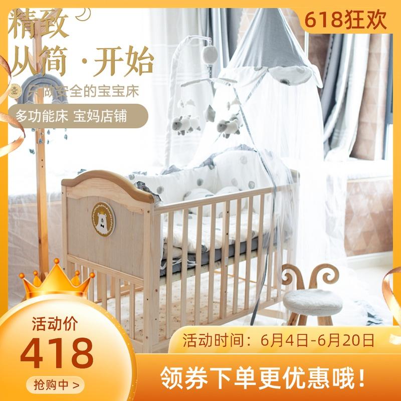 Детские кровати / Люльки Артикул 590100974544
