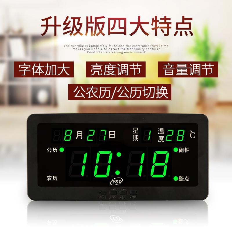 LED数码万年历电子钟客厅静音挂钟 创意夜光时钟闹钟台钟电子钟表