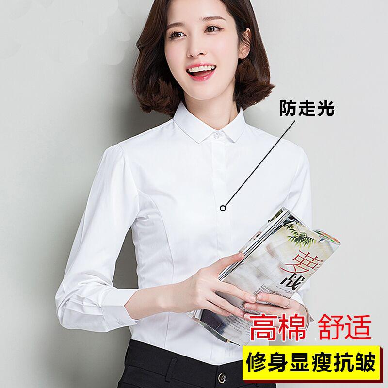 白衬衫女长袖职业白色刺绣衬衣修身工作服工装正装V领OL百搭加绒