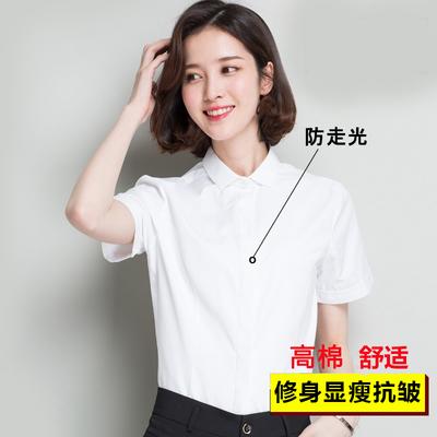 白衬衫女短袖夏白色工作服职业衬衣正装工装半袖修身女装OL大码