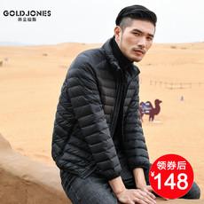 Пуховик мужской Huangjinqiongsi