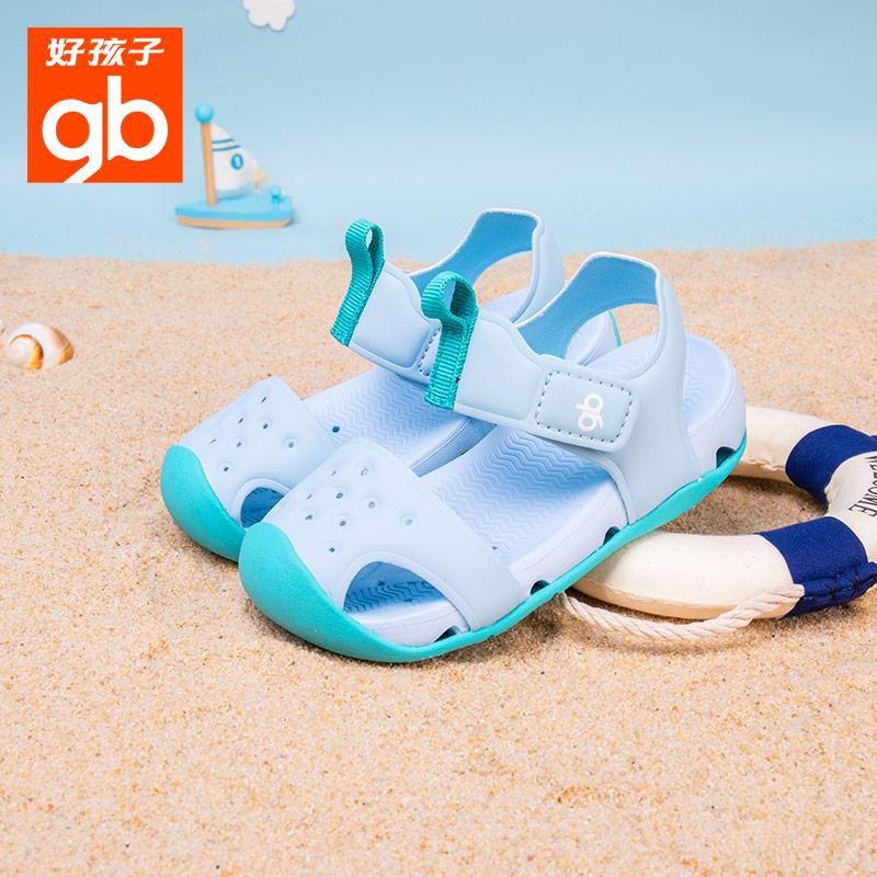 满119元可用40元优惠券好孩子童鞋2019夏季新款男童沙滩鞋女童宝宝鞋纯色魔术贴软底凉鞋