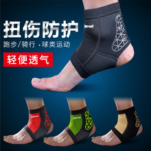 Ankle Protective Sprain Protective Sports Protective Device for Male Warm Protective Ankle Protective Ankle Protective Ankle Protective Ankle Protective Ankle Protective Sheath and Wrist Band