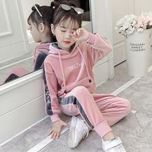 女童秋装套装2019新款秋冬网红儿童金丝绒加绒加厚卫衣两件套洋气