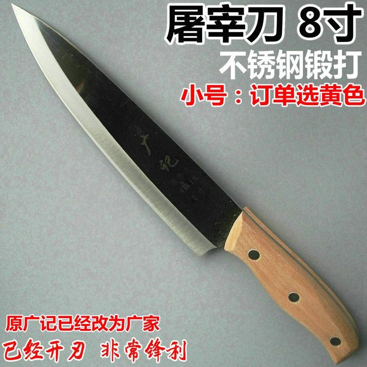Специальные кухонные ножи / Ножи для сыра Артикул 597679366202