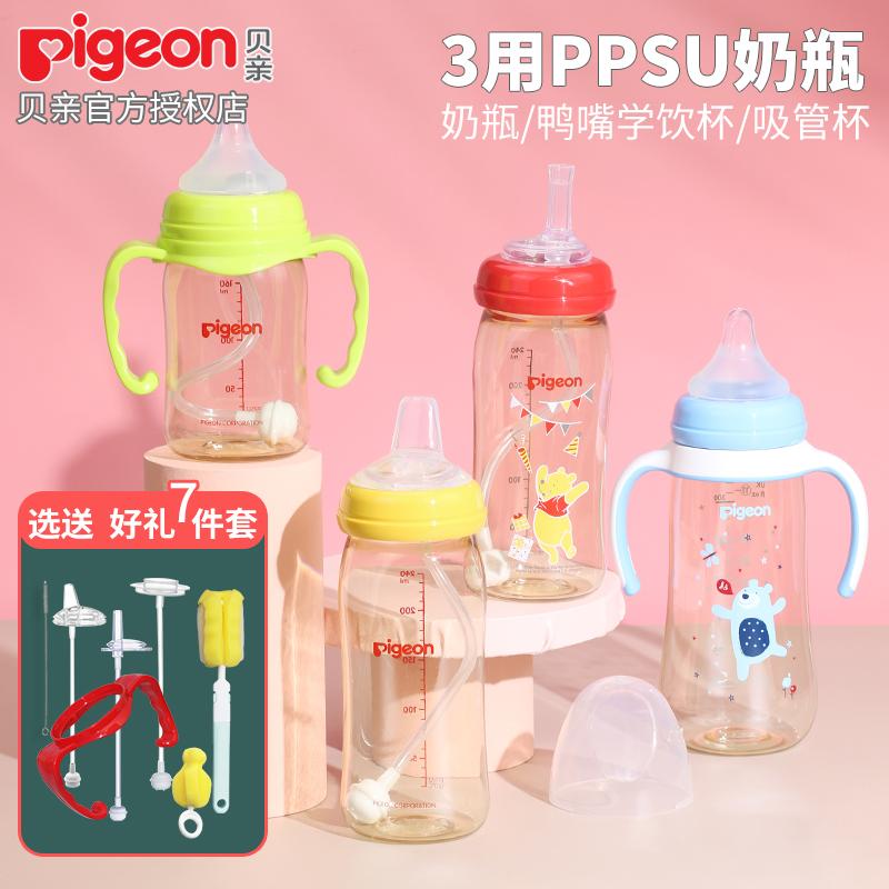 Детские бутылочки Артикул 576892587858