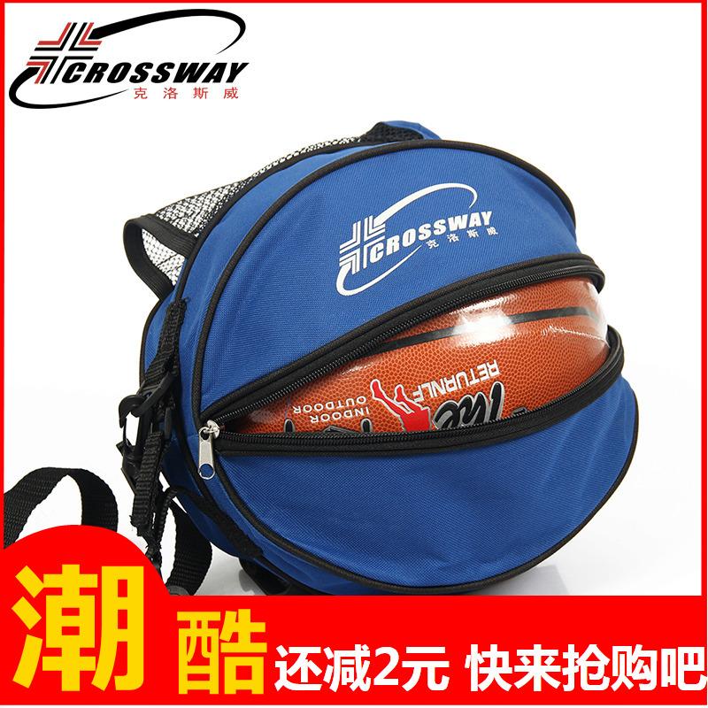 篮球包单肩双肩训练运动背包篮球袋网兜网袋学生儿童排球足球包