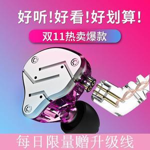领10元券购买KZ ZSN圈铁耳机重低音入耳式金属HIFI降噪吃鸡苹果安卓通用运动