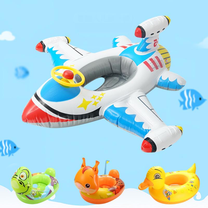 (用3元券)宝宝坐艇动物乐园把手船水上玩具