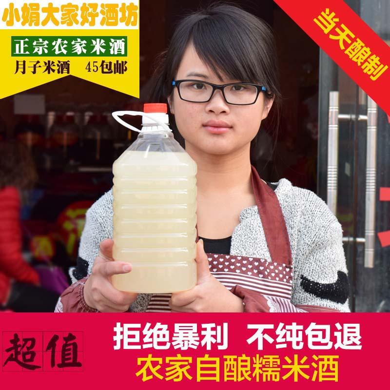 月子米酒甜酒酿斤装5小娟米酒江西农家自酿糯米酒甜米酒月子水