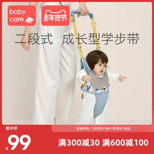 babycare婴幼儿学步带防勒防摔安全宝宝学步神器小孩学走路牵引带