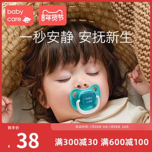babycare婴儿安抚奶嘴硅胶超软安睡型母乳实感仿真新生儿宝宝奶嘴图片