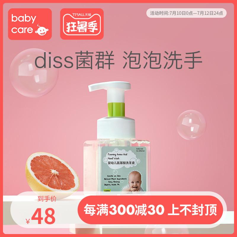 Жидкое мыло для рук Артикул 585185082296