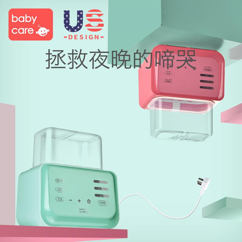 babycare恒温温奶器 消毒器二合一自动 奶瓶热奶器 智能暖奶器