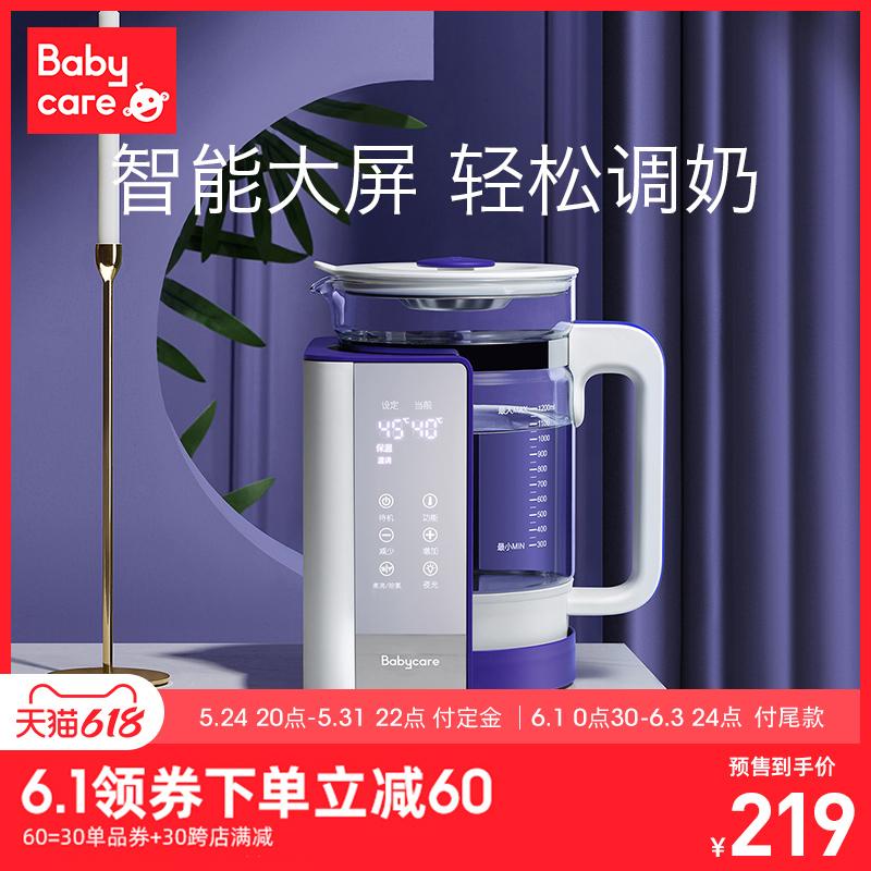 babycare恒温调奶器玻璃壶热水壶