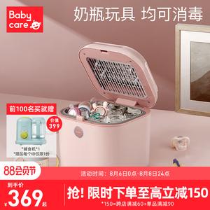 babycare奶瓶消毒器带烘干二合一紫外线婴儿消毒柜宝宝专用消毒锅