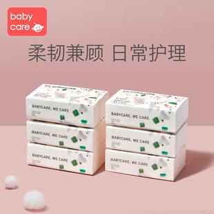 6包 纸M码 babycare中柔纸巾家用抽纸面巾纸非保湿 100抽