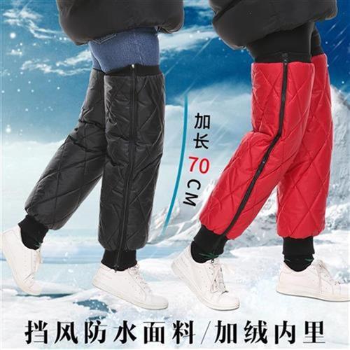 High end EMU knee ankle warm s student girl winter long arm Pants w medium length anti luxury