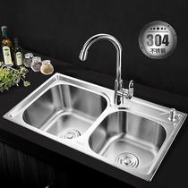 不锈钢单水槽双槽带支架商用洗碗洗菜盆池手工厨房水池大号池包邮